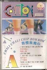 CANTON SPECIAL CHALI CHALI CHIP BOM BOM FACE HOLLYWOOD EAST STAR MALAYSIA MC NEW
