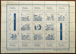 a. V. A. Lucha contra la Tuberculosis Stamps 1975 -76, Blue Stamp Sheet 1975