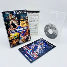 Custom Robo Battle Revolution Nintendo Gamecube Game *Japan Import US Seller*