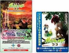 Movie version Pokemon Coco Cocoya Forest Celebi & Zarudo Get code