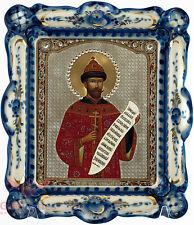 Russian Porcelain Gzhel Christian Icon Tsar Emperor Romanov Nicholas Николай 2