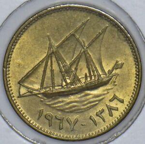 Kuwait 1967 1386AH Fil 290711 combine shipping