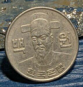 韓国 South Korea Copper-Nickel Coin 백 원 100 Won (1970) Admiral Yi Sun-sin XF -