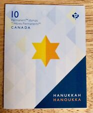 Scarce! Hanukkah *recalled* error stamp booklet - 10 Permanent stamps (2017)