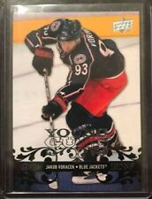 08-09 Upper Deck Serie 1 - JAKUB VORACEK #205 Rookie Young Guns RC - Flyers