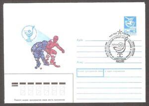 Ball Hockey Int. Tournament 1988 stationary + postmark Abakan