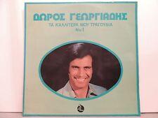 Doros Georgiadis Ultra Rare Greek LP Τα Καλύτερα Τραγούδια No1