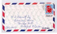 BR244 1977 Trinidad & Tobago * Scarborough * commercial airmail cover