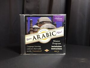 'Learn Arabic Now'  CD Rom Software Windows Only