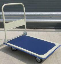 More details for folding platform flat bed hand trolley, 300kg capacity, folding handle
