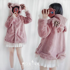 Mori Girl Sweet Lolita Bear ear cap Overcoat long sleeves thickening Loose coat