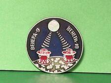 "USSR Soviet Russian Pin Badge, ""Venus-9"" & ""Venus-10"" Automatic Spase Stations 2"
