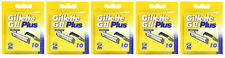 吉列 GII plus (一样 Trac II plus) 笔芯刀片墨盒 , 50 张