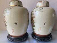 "2 PC Satsuma Porcelain Avian & Flora Kutani Ginger 12"" Jars/Urns w/ Stand, Mark"