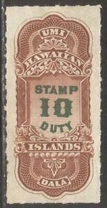 HAWAII #R5 Unused - 1877 10c Brown & Green ($260)
