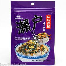 Japanese Rice Flakes Seto Furikake Seasoning Compound  in Pack 60g