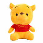 Cute stuffed toy doll, baby gift for children 17 cm