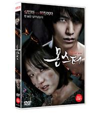 """KOREAN MOVIE """" Monster""""DVD/ENG SUBTITLE/REGION 3 KOREAN FILM."""