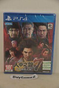 NEW PS4 Yakuza Ryu ga Gotoku 7 人中之龍7: 光與闇的去向 (HK, Chinese) + DLC