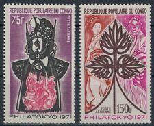 CONGO (BRAZZAVILLE) 1971 Philatokyo, posta aerea 2v MNH**