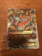 Pokemon Wild Blaze Mega Charizard holo 055/080 trading card