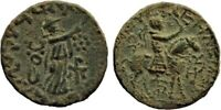 INDO-SCYTHIAN, Apraca Rajas, Aspavarma as Strategos of Taxila, c. AD 5-35, B/AE
