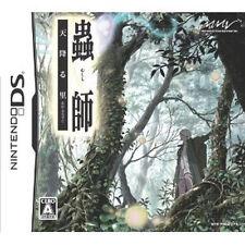 Mushishi NINTEND DS NDS Import Japan