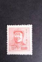 China stamp PRC 1949 Mao Zedong. $150.00