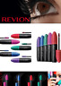 REVLON ULTIMATE ULTRA VOLUME LENGTH ALL-IN-ONE MASCARA, ALL SHADES, BRAND NEW