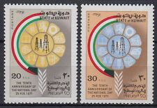 Kuwait 1971 ** Mi.515/16 nationalfeiertag National day Wirtschaft Economy