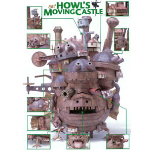 New 50cm Hayao Miyazaki Howl's Moving Castle Land Version DIY Paper Model UK K1