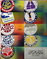 Hari Raya Packets - 2015 Amanah Saham Nasional Berhad set of 10 design