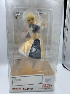 Max Factory POP UP PARADE KonoSuba Darkness New Figure