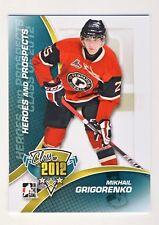Mikhail Grigorenko 2011-12 ITG Heroes Prospects Class of 2012 - EXPIRED WINNER