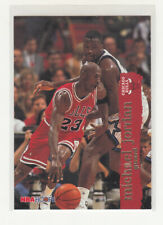 MICHAEL JORDAN 1995-96 Hoops #21 Chicago Bulls MINT with Shaquille O'Neal