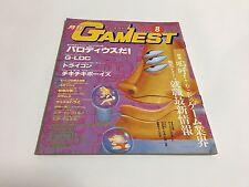 Gamest No.48 arcade game magazine Japan PARODIUS DA! G-LOC CHIKI CHIKI BOYS