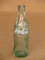 Vintage COCA COLA Bottles Green Cyrillic/English Logo 1991 Marked