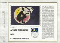 FEUILLET CEF 1er JOUR SUR SOIE FRANCE ANNÉE MONDIALE DES COMMUNICATIONS 1983