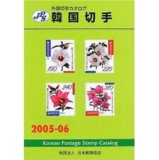 JPS Foreign Stamp Catalog Korean Stamp 2005-06 Illustrated Encyclopedia Book