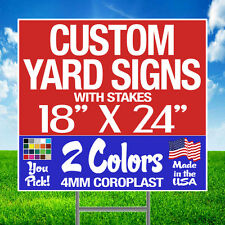 50 18x24 Two-Color Yard Signs Custom 1-Sided + Stakes