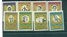 PADRE SUBIRANA - HONDURAS 1964 Commemoration set