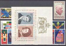 LI - LIECHTENSTEIN 1967 complete year set MNH
