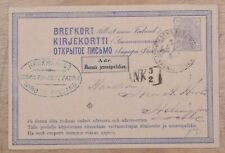 Mayfairstamps Finland 1877 Iviborg to Helsingors stationery card wwk60691