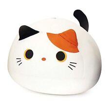 Mogu Mogucci Mi-tan Cushion Mike 015542 Pillow Stuffed Plush From Japan