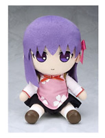Fate stay night Heaven's Feel Plush Sakura Matou Stuffed toy Doll GIFT JAPAN