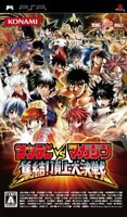 sunday vs magazine Choujou Daikessen PSP Konami Sony PlayStation Portable Japan