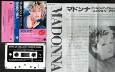 MADONNA Into The Groove/Material Girl EP JAPAN CASSETTE PKD-7002 w/PS(flap torn)