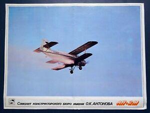 1988 Aircraft AN-2M Antonov Aviation Original Russian Soviet USSR Poster Plakat