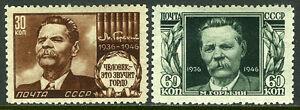 Russia 1047-1048,MI 1045-1046, Mint. Maxim Gorki, writer, 10th death anniv.,1946