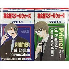 English conversation school wars Vol.1-2 Comics Complete Set Japan Comic F/S